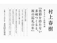 tsukuru.jpg
